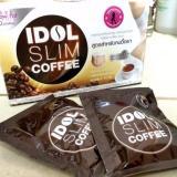 Giá Bán Rẻ Nhất Ca Phe Giảm Can Idol Slim Coffee Thai Lan