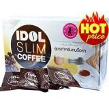 Ôn Tập Ca Phe Giảm Can Idol Slim Coffee Thai Lan 10 Goi X 15G Ca Phe Giam Can Idolslim Coffee Giam Can Hieu Qua