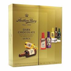Mã Khuyến Mại Socola Rượu Anthon Berg Dark Chocolate 64 Chai Đan Mạch Anthon Berg