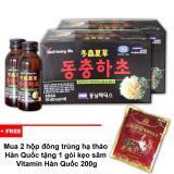 Mua Combo 2 Họp Đong Trùng Hạ Thảo Hàn Quóc Tặng 1 Bịch Kẹo Sam Vitamin Rẻ