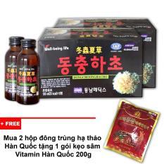Combo 2 Họp Đong Trùng Hạ Thảo Hàn Quóc Tặng 1 Bịch Kẹo Sam Vitamin Oem Chiết Khấu
