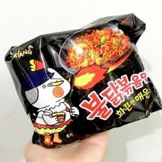 Mã Khuyến Mại Combo 5 Goi Mi Kho Ga Cay Samyang Han Quốc 140G X 5 Rẻ