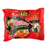 Giá Bán Rẻ Nhất Combo 5 Goi Mi Sieu Cay Samyang 2X Spicy Han Quốc 140G