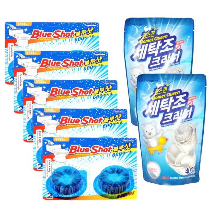 Combo 5 vỉ viên tẩy bồn cầu cao cấp BlueShot + 2 gói bột tẩy lồng giặt Homes Queen Hàn Quốc