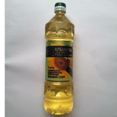 Hình ảnh Dầu ăn hướng dương nhập khẩu từ CHLB Nga KUBANOCHKA 01Lít -NPP HS shop