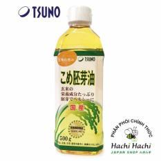 Dầu Mầm Gạo Nhật Bản Tsuno 500g - Hachi Hachi Japan Shop