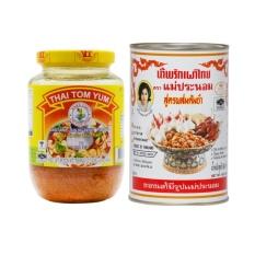 Bán Dầu Sa Tế Thai Lan 900G Sốt Lẩu Thai Lan Tom Yum Paste Loại Ngon Chuyen Lam Mon Ăn Thai 454G Trực Tuyến Việt Nam