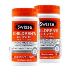 Cửa Hàng Vitamin Tổng Hợp Cho Trẻ Em Swisse Swisse Children S Ultivite 120 Vien Tặng Băng Đo Rửa Mặt Tai Meo Han Quốc Swisse Trong Vietnam