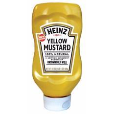 Mã Khuyến Mại Heinz Usa Mu Tạt Vang 566 Gr Heinz