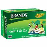 Cửa Hàng Hộp 06 Lọ Nước Cốt Ga Brands Lọ 42Ml Hồ Chí Minh