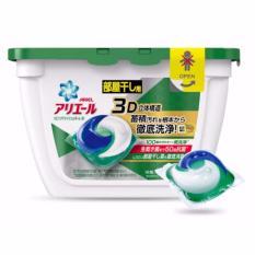 Bán Hộp 18 Vien Nước Giặt Xả 3D Hương Hoa Sản Xuất Tại Nhật Bản 2018 Có Thương Hiệu Nguyên