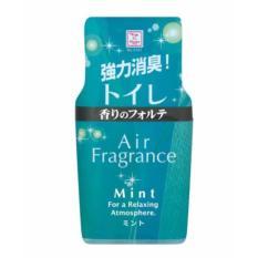 Hình ảnh Hộp khử mùi toilet hương bạc hà - Hàng Nhật nội địa