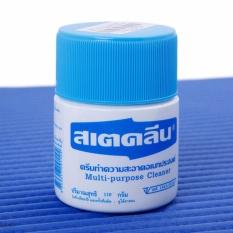 Hình ảnh Kem lau túi và đồ da siêu sạch Thái Lan 100g
