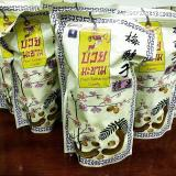 Kẹo Me mận Thái Lan Moniegold 120g