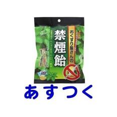Kẹo ngậm cai cao cấp Nhật Bản Nhật Bản