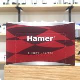 Chiết Khấu Kẹo Sam Ca Phe Hamer Hộp 30 Vien Hamer
