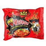 Mì khô gà cay Samyang  X2 (Double Spicy)