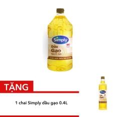 Hình ảnh Mua Simply Dầu Gạo 2l tặng 1 chai Simply Dầu Gạo 0.4L