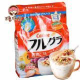 Mua Ngũ Cốc Dinh Dưỡng Sấy Kho Dạng Hạt Cao Cấp Calbee Fruit Granola Cereal 800G Rẻ Vietnam