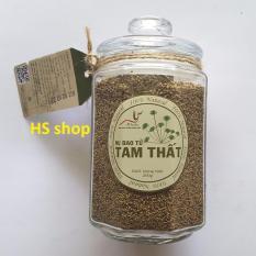 Giá Bán Nụ Bao Tử Tam Thất 200Gr Giải Độc Mat Gan Trị Mất Ngủ Điều Hoa Huyết Ap Npp Hs Shop Nguyên Oem