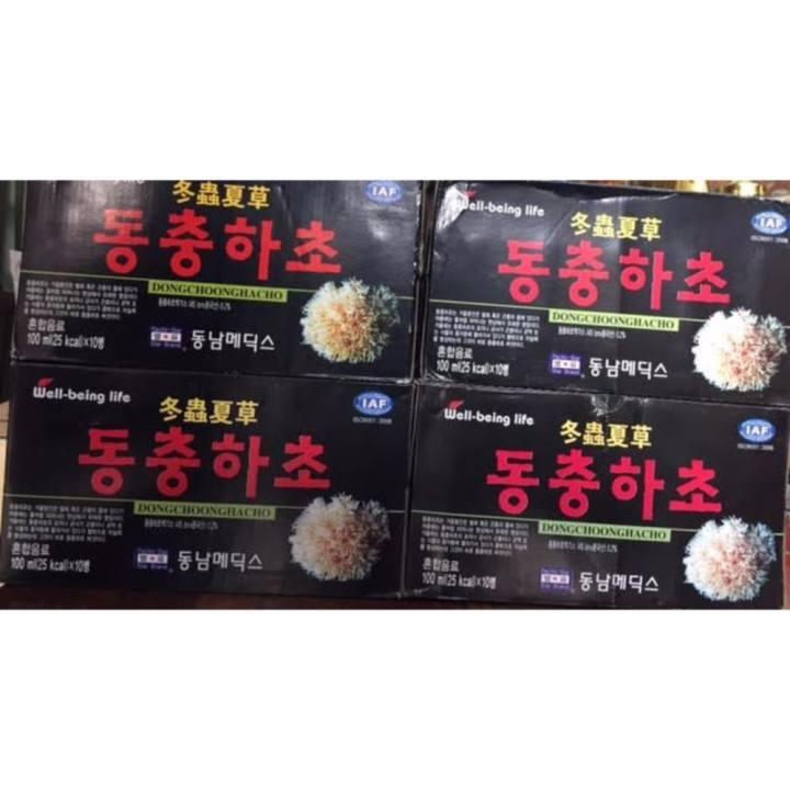 Nước đông trùng hạ thảo Hàn Quốc bộ 4 hộp x 100ml-PP Sâm Yến Thái An