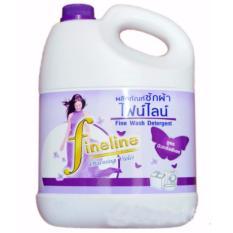 Giá Bán Nước Giặt Xả Đậm Đặc Fineline 3000Ml Thai Lan Tim