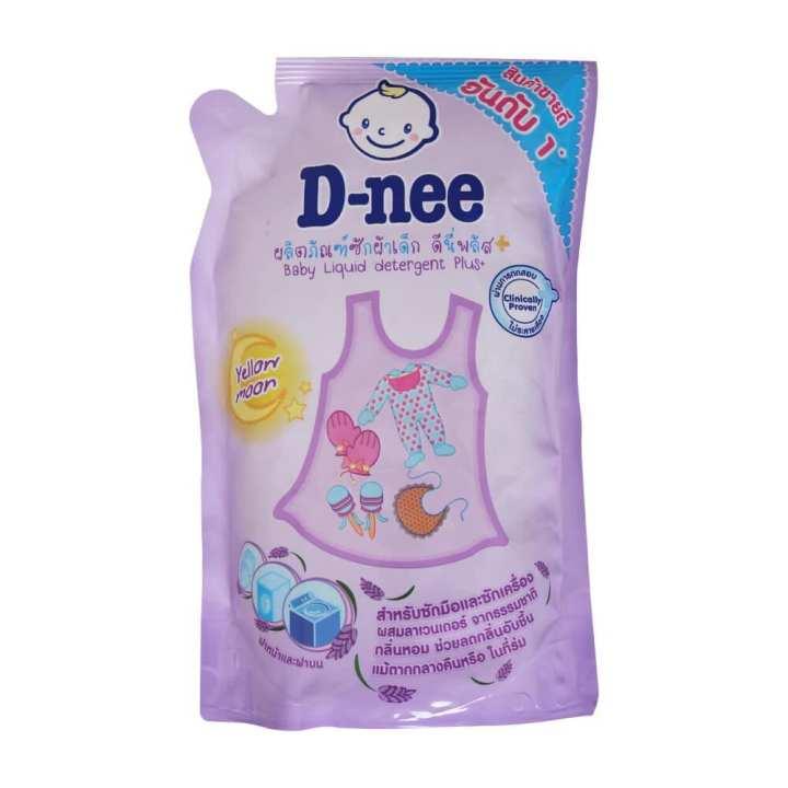 Nước giặt xả quần áo D-nee tím 600ml