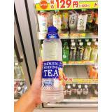 Nước lọc vị trà sữa