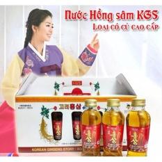 Mã Khuyến Mại Nước Sam Củ Tươi Bồi Bổ Cơ Thể Bộ 10 Chai 120Ml Hồ Chí Minh