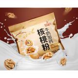 Mã Khuyến Mại Sữa Oc Cho Nhật Bịch Lớn 460G 16 Goi