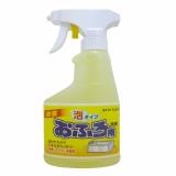 Tẩy rửa nhà tắm dạng bọt Rocket 300ml - Nhật bản