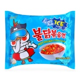 Chiết Khấu Sản Phẩm Thung 25 Goi Mi Kho Ga Cay Lạnh Samyang Han Quốc 140G X 25 Goi