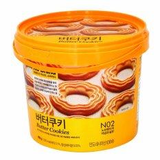 Hình ảnh Thùng Bánh quy bơ Butter Cookies 400g