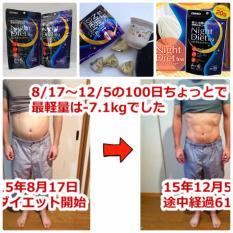 Mua Tra Tui Lọc Giảm Can Night Diet Tea Orihiro Japan Merry Mart Rẻ