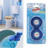 Vỉ 2 viên tẩy Hando vệ sinh và khử mùi hôi Toilet 110Gr