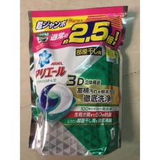 Giá Bán Vien Nước Giặt Ariel Nhật Bản Diệt Khuẩn 3Da 44Vien Nguyên Ariel