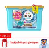 Mã Khuyến Mại Hộp 18 Vien Nước Giặt Xả 2 Trong 1 Gel Ball Nhật Bản Xanh Tặng Bột Tẩy Lồng May Giặt Han Quốc