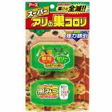 Mua Vien Thức Ăn Diệt Kiến Super Koroki Nhật Bản Nội Địa Nhật Bản Trực Tuyến