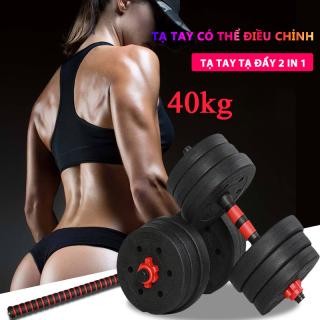 Tạ tay tạ đẩy kết hợp, 40 KG tạ nam nữ tập gym tập thon tay, dụng cụ gym đa năng TopOne2020 thumbnail