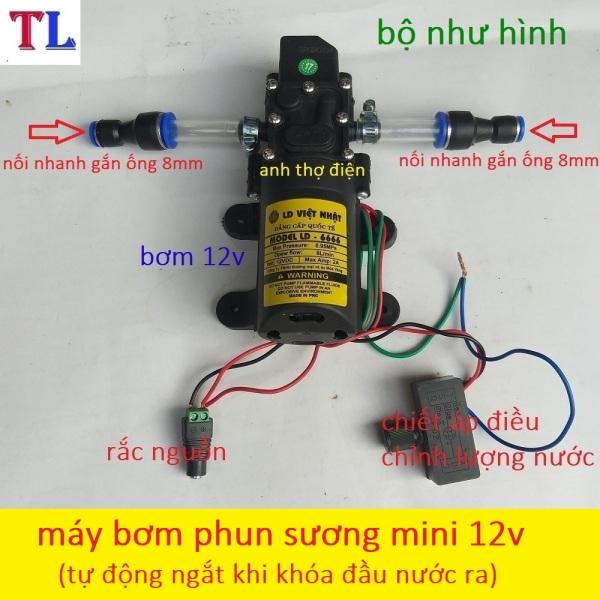 máy bơm tăng áp mini 12V-kèm chiết áp điều chỉnh lượng nước | bơm tăng áp mini | máy phun sương mini | bơm phun sương | máy bơm nước 12v | máy bơm phun sương | máy bơm mini 12v | điều tốc máy bơm mini
