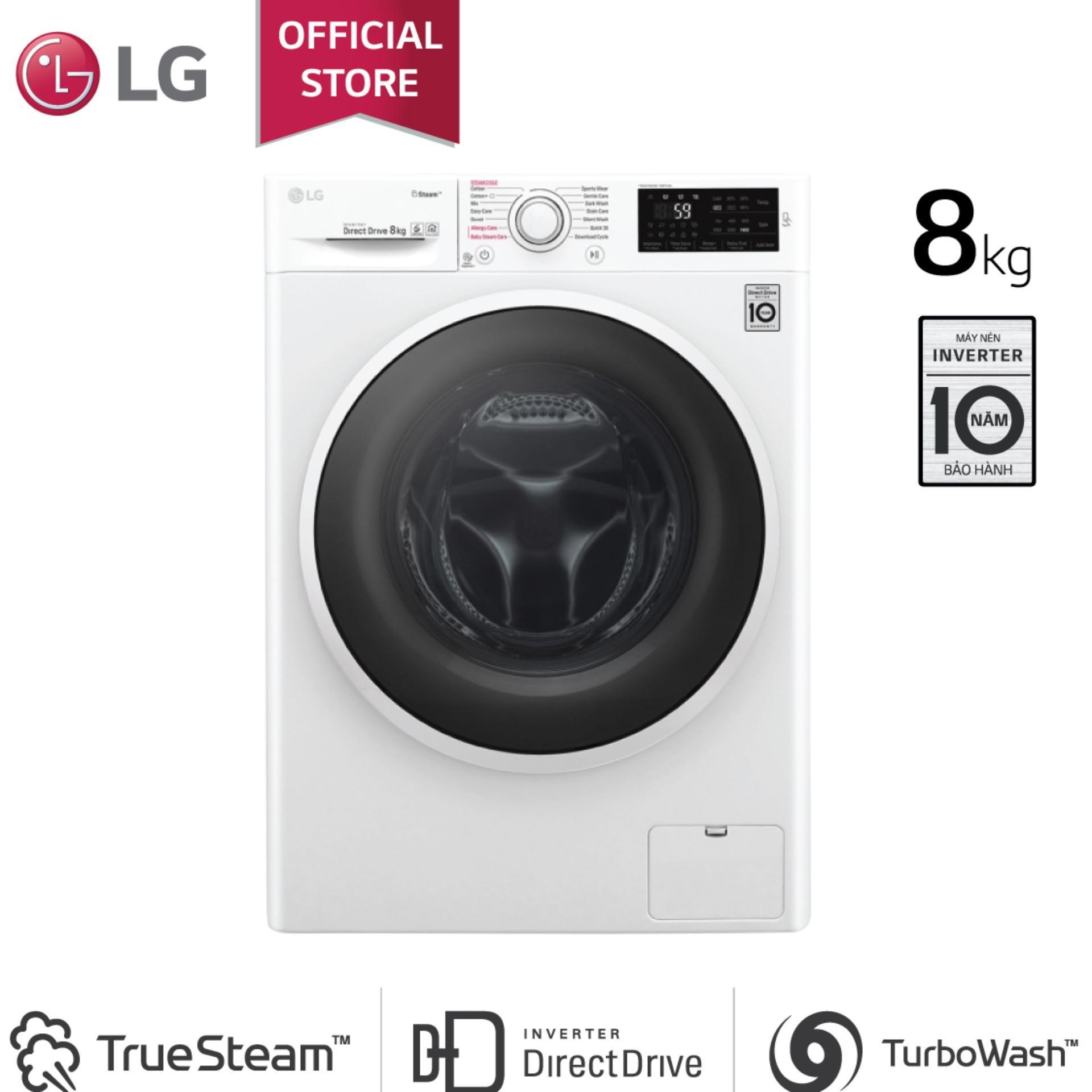 Máy giặt LG Inverter FC1408S5W 8kg (2019) - Hàng phân phối chính hãng.