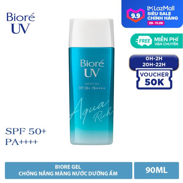 BIORÉ GEL CHỐNG NẮNG MÀNG NƯỚC DƯỠNG ẨM Bioré UV Aqua Rich Watery Gel  SPF50+/PA++++ 90ML tốt nhất