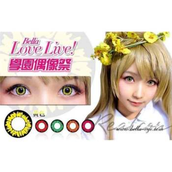 Lens Bella Yellow Cosplay