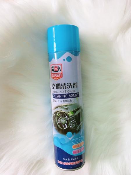 Bình xịt bọt khử mùi điều hòa ô tô Air Conditioner Cleaning Agent - Bình 650ml
