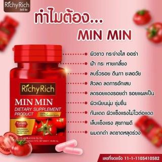 Viên uống trắng da Min Min Tomato Plus, viên uống trắng da Richy Rich Thái Lan, viên uống trắng da Thái Lan thumbnail