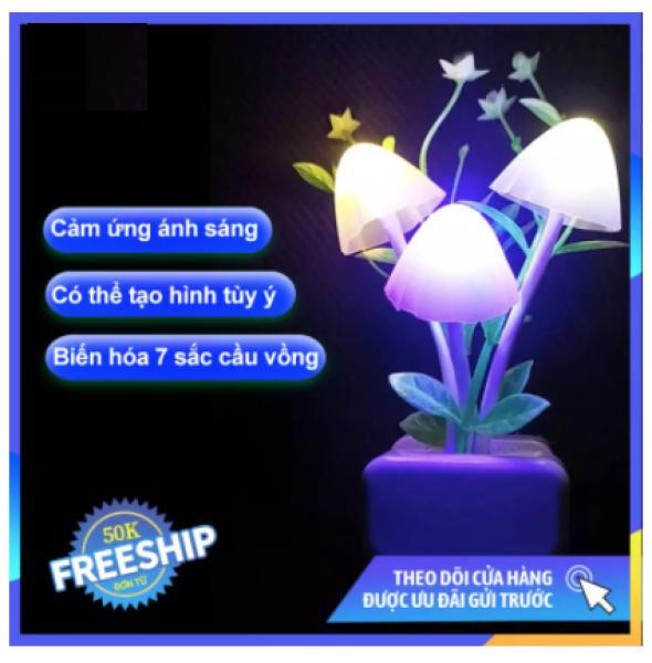 Bảng giá Đèn nấm LED tự động cảm ứng bảo vệ mắt sáng tạo đèn ngủ biến đổi 7 sắc cầu vồng đèn đầu giường cắm điện tiết kiệm đèn cho bé bú ngủ trang trí nhà cửa phích cắm đầu tròn