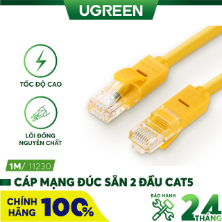 Cáp mạng đúc sẵn 2 đầu Cat 5 dài 1-10M Ugreen NW103 - Hãng phân phối chính thức thumbnail