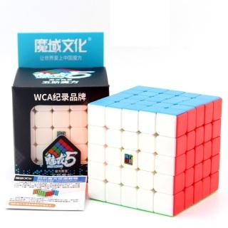 Rubik 5x5 Đồ chơi phát triển trí tuệ Robik 5x5x5 Tầng Stickerless Xoay Mượt , Lõi Cứng Cáp, Bền thumbnail