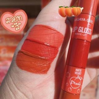 Nuna - [Tặng son dưỡng] Son kem lì 3 màu Lip Gloss, mềm mịn, lâu trôi thumbnail