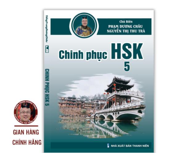 Mua Sách - Giáo Trình Chinh Phục HSK 5 (Bài tập - Đáp án - Giải thích) - Phạm Dương Châu